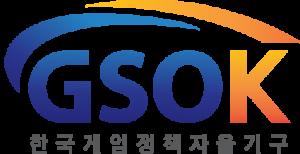 GSOK 한국게임정책자율기구